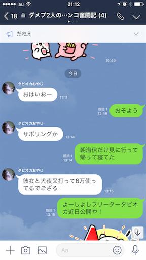f:id:tumamimi:20180720211403p:image