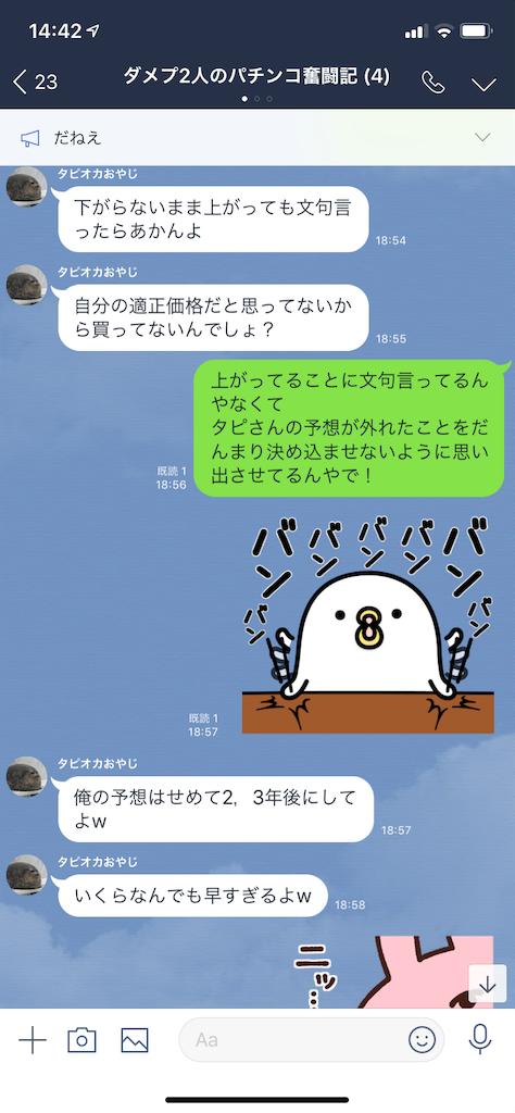f:id:tumamimi:20190309145020p:image