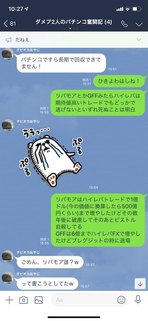 f:id:tumamimi:20190413103807p:image