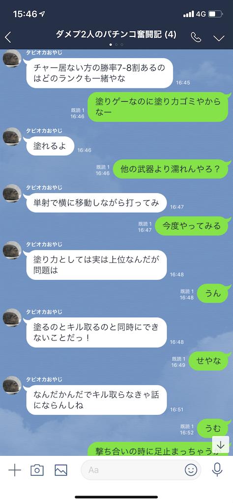 f:id:tumamimi:20190608154825p:image
