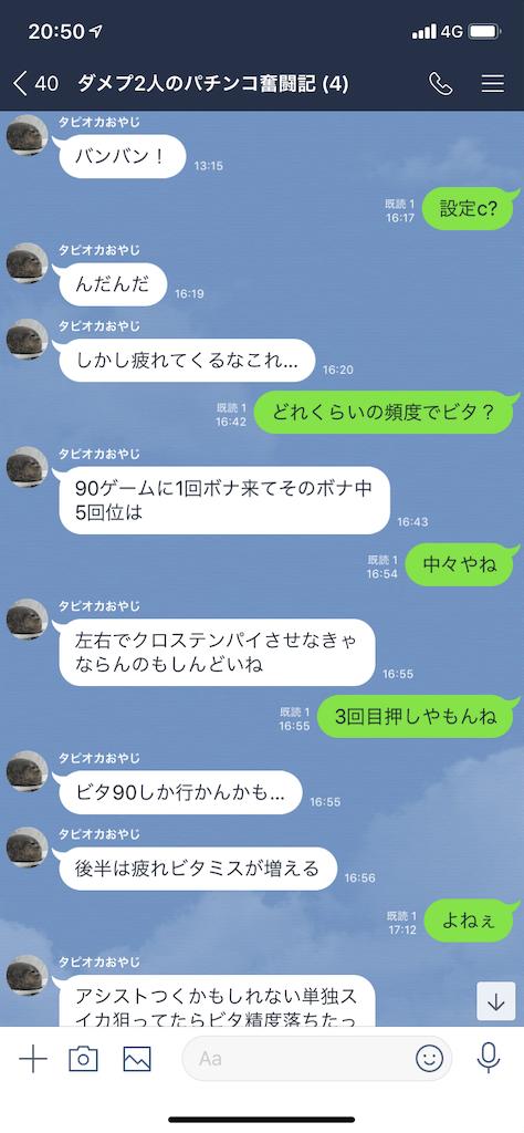 f:id:tumamimi:20190813205804p:image