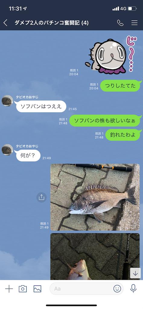 f:id:tumamimi:20190818114005p:image