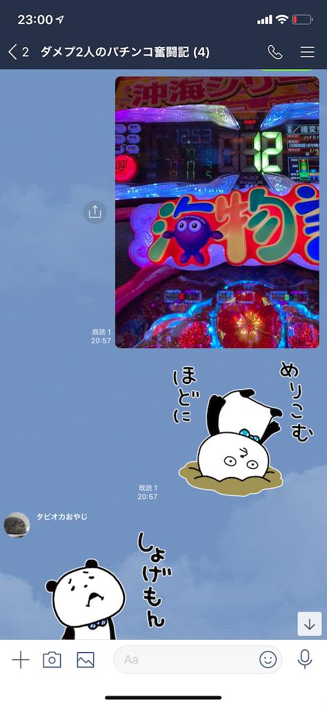 f:id:tumamimi:20190901231804p:image