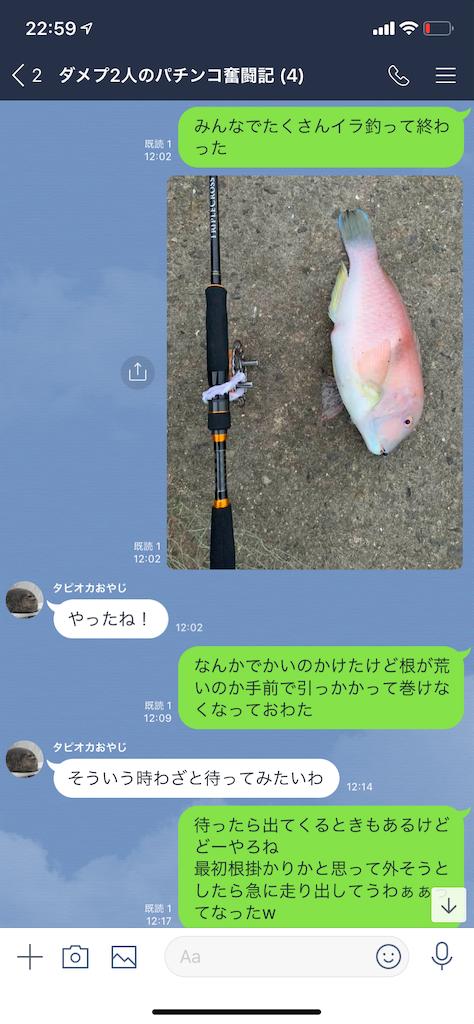 f:id:tumamimi:20190901231859p:image