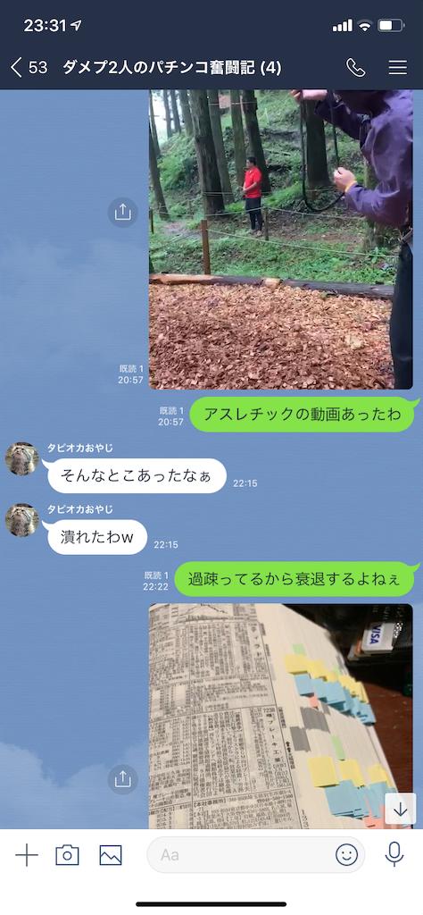 f:id:tumamimi:20190924233358p:image