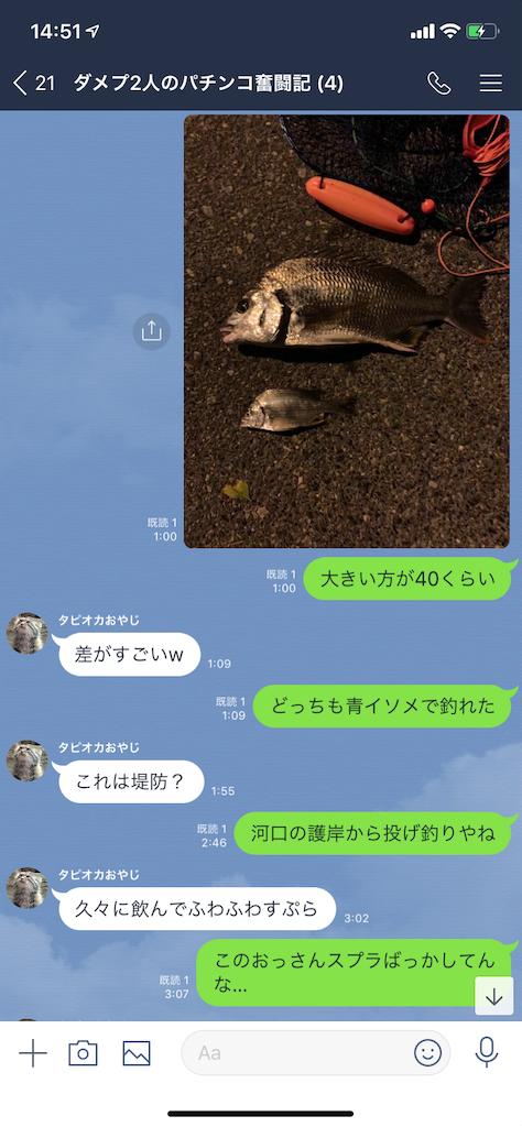f:id:tumamimi:20190930145227p:image