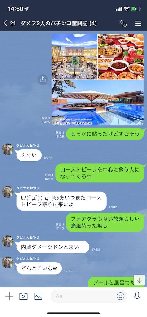 f:id:tumamimi:20190930145232p:image
