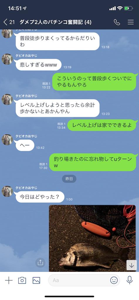 f:id:tumamimi:20190930145344p:image