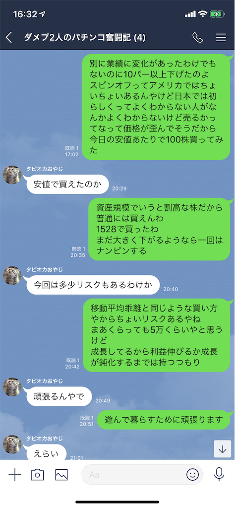 f:id:tumamimi:20191015163537p:image