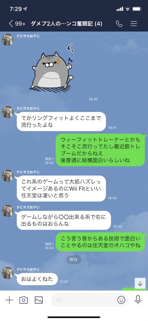 f:id:tumamimi:20191119073230p:image
