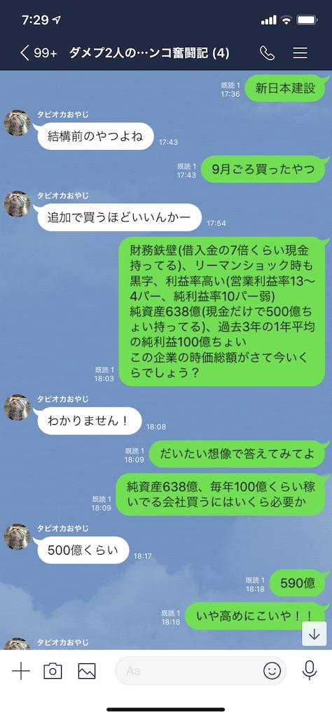 f:id:tumamimi:20191119073435p:image