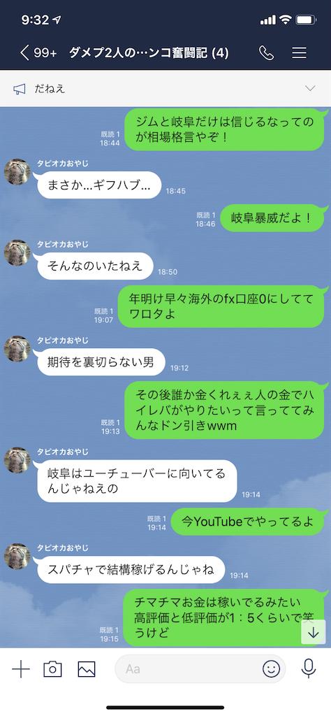 f:id:tumamimi:20200109100123p:image
