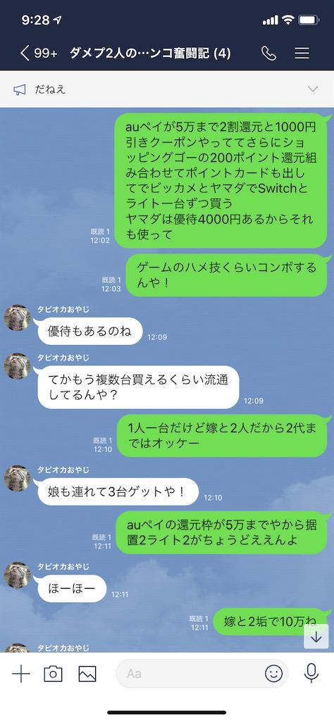 f:id:tumamimi:20200109100223p:image