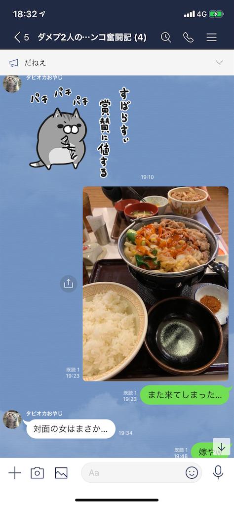 f:id:tumamimi:20200120184256p:image