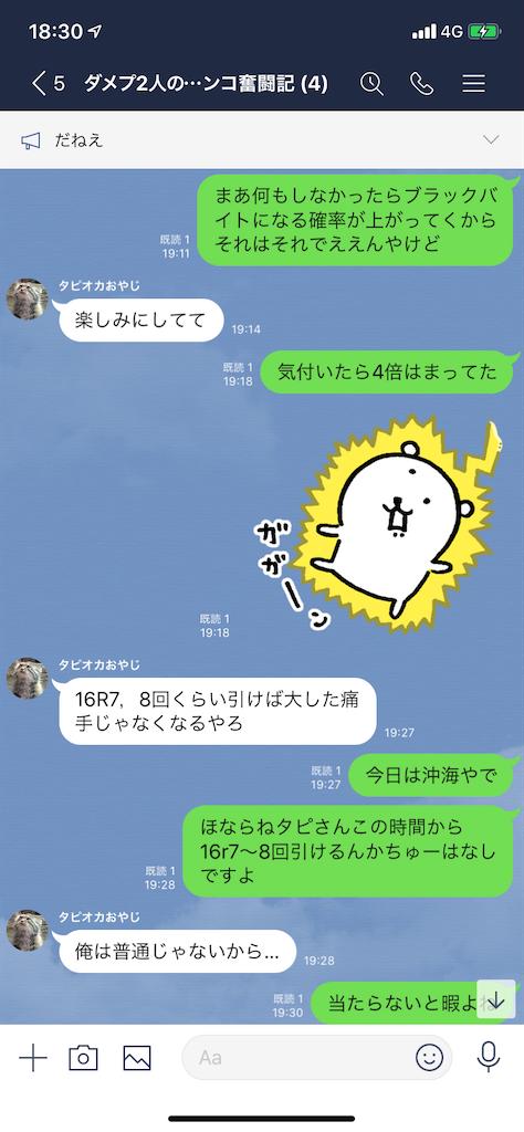 f:id:tumamimi:20200120184301p:image