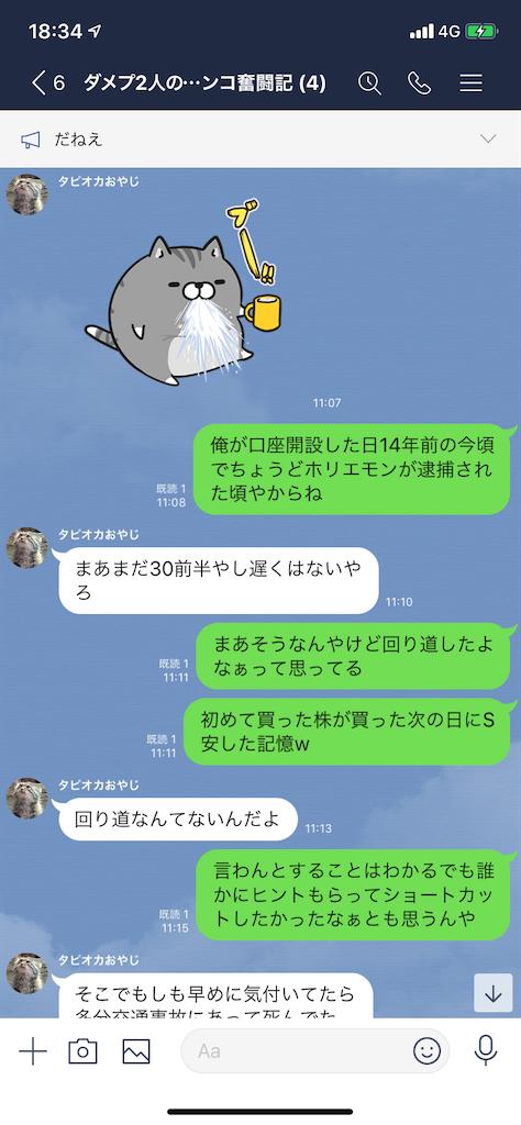 f:id:tumamimi:20200120184344p:image