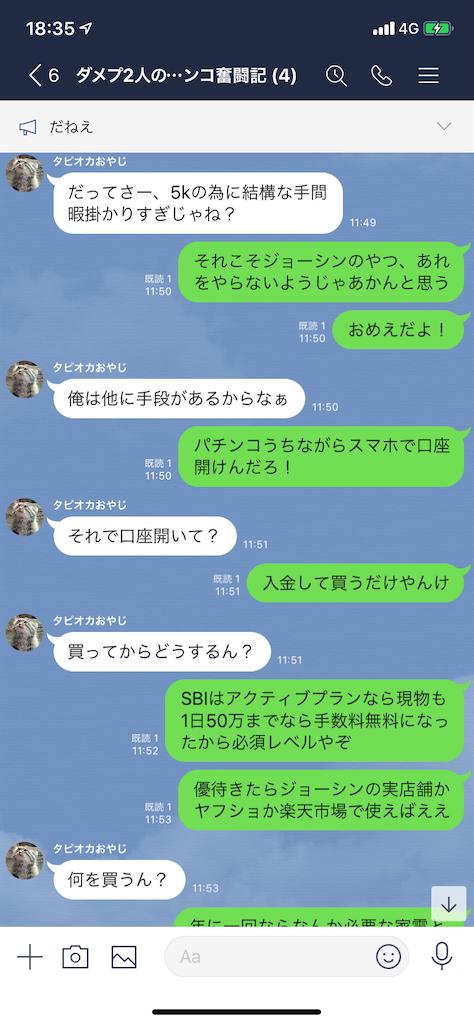 f:id:tumamimi:20200120184359p:image