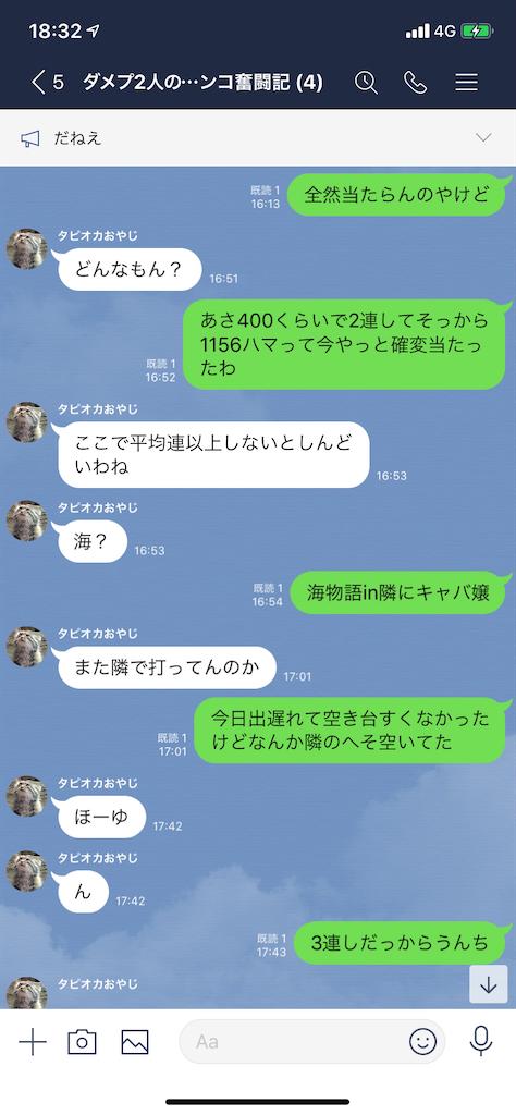 f:id:tumamimi:20200120184403p:image