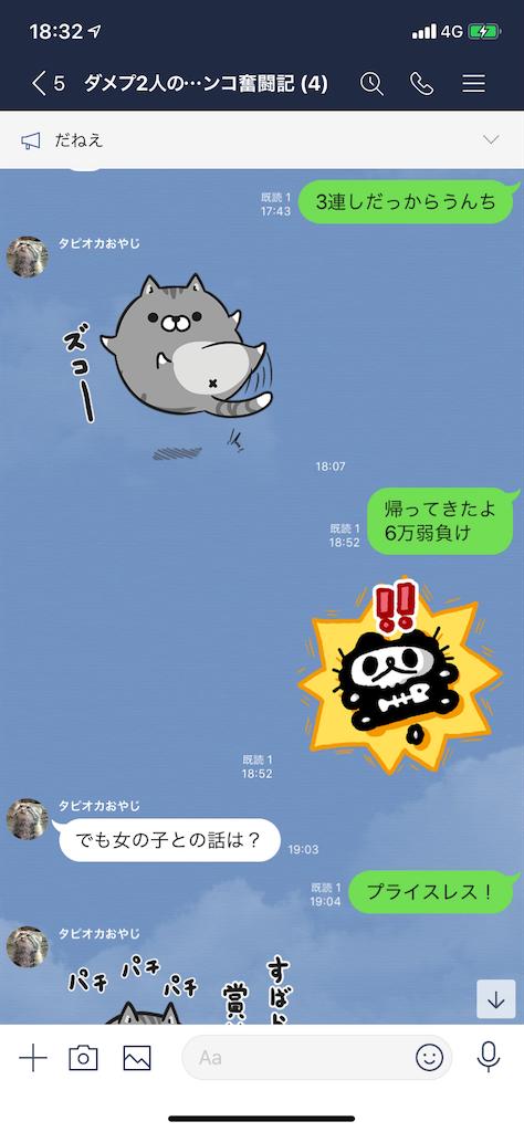 f:id:tumamimi:20200120184533p:image
