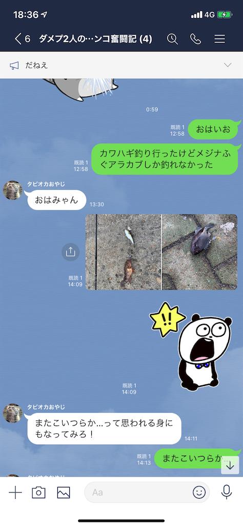 f:id:tumamimi:20200120184537p:image