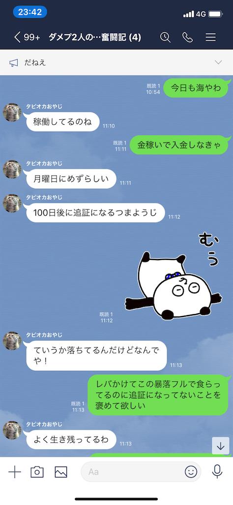 f:id:tumamimi:20200325235705p:image