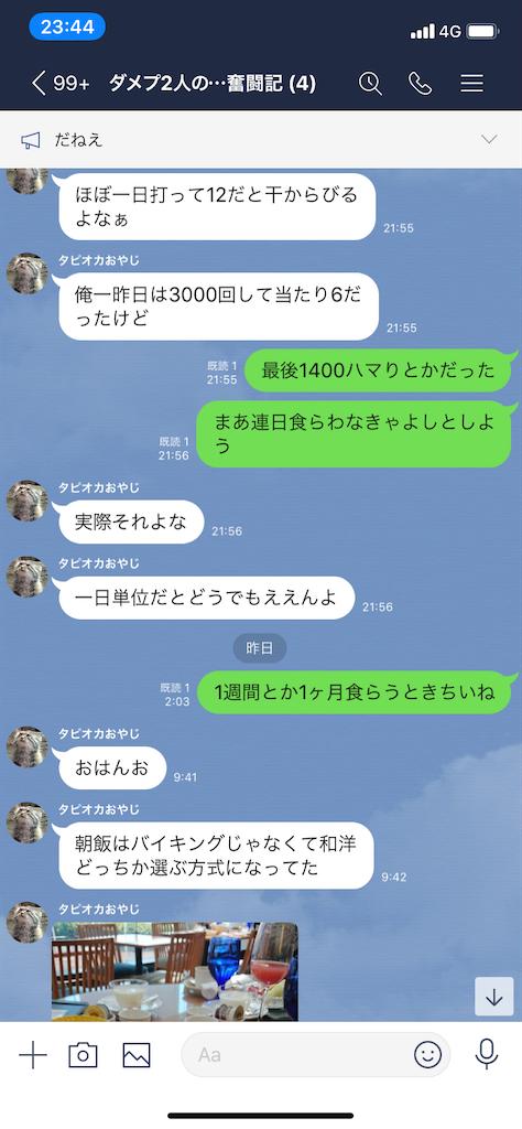 f:id:tumamimi:20200325235743p:image