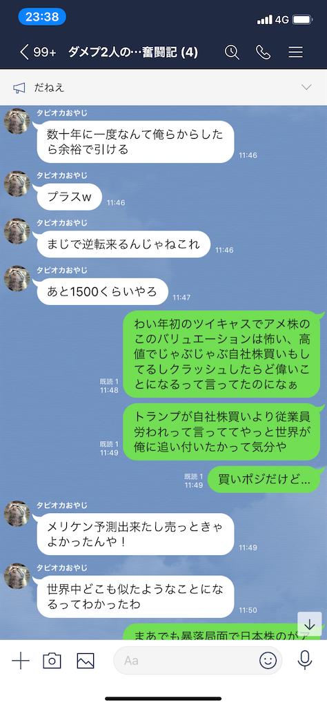 f:id:tumamimi:20200325235844p:image