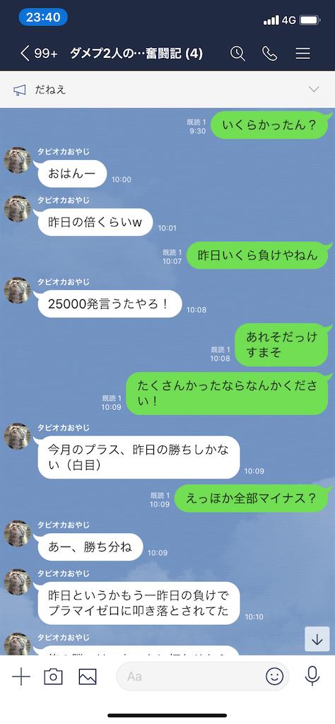 f:id:tumamimi:20200325235854p:image