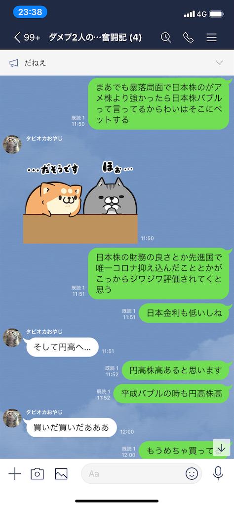 f:id:tumamimi:20200325235924p:image