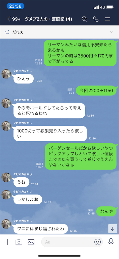 f:id:tumamimi:20200325235940p:image