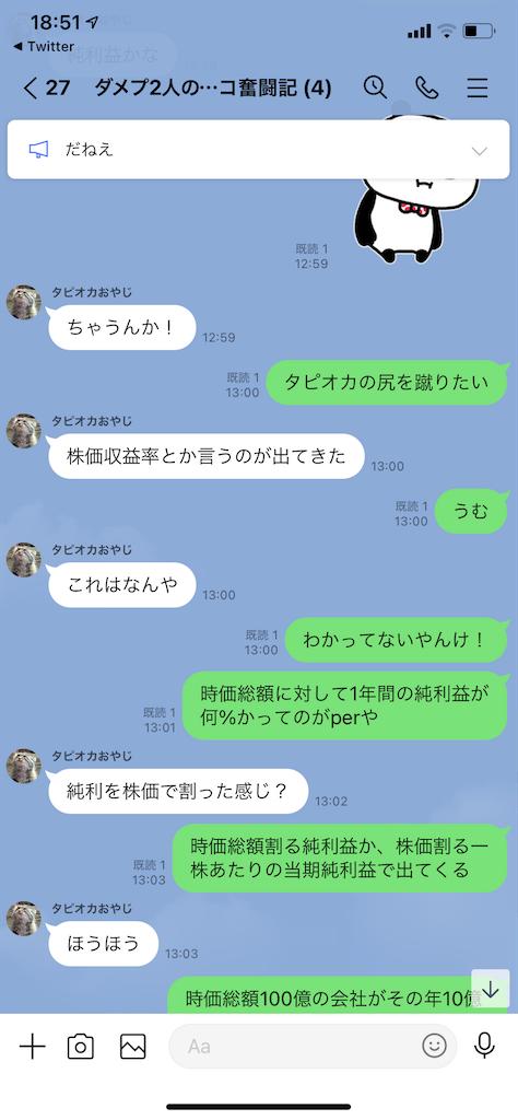 f:id:tumamimi:20210123195625p:plain