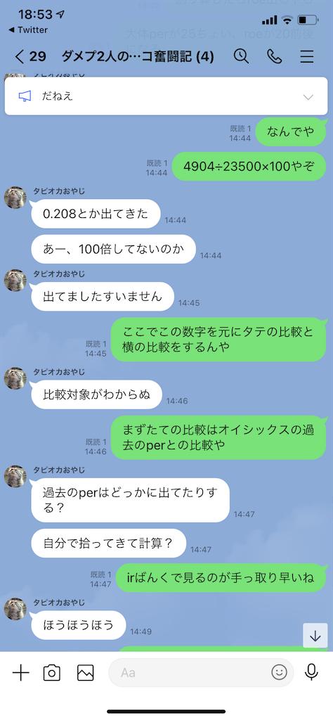 f:id:tumamimi:20210123195630p:plain