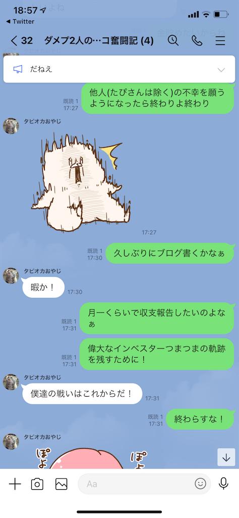 f:id:tumamimi:20210123195636p:plain