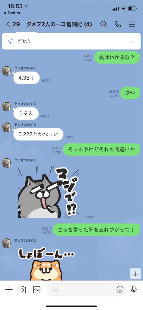 f:id:tumamimi:20210123195642p:plain