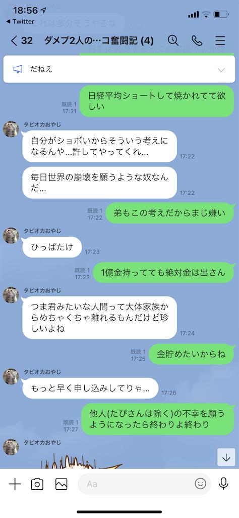 f:id:tumamimi:20210123195647p:plain