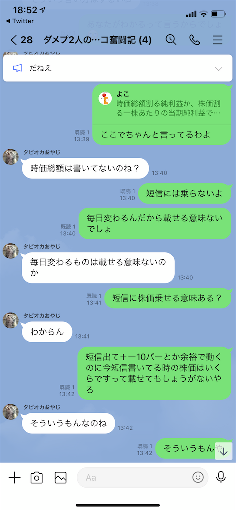 f:id:tumamimi:20210123195651p:plain