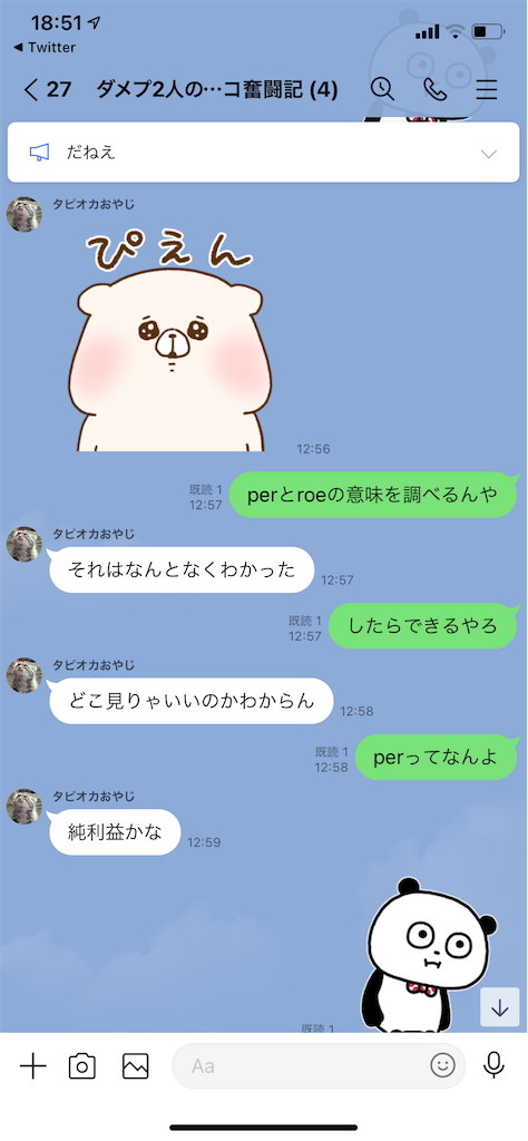 f:id:tumamimi:20210123195656p:plain