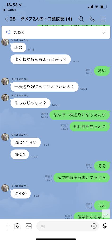 f:id:tumamimi:20210123195702p:plain
