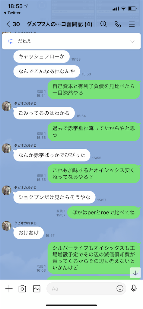 f:id:tumamimi:20210123195707p:plain