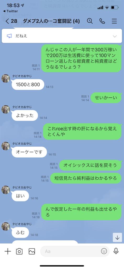 f:id:tumamimi:20210123195712p:plain