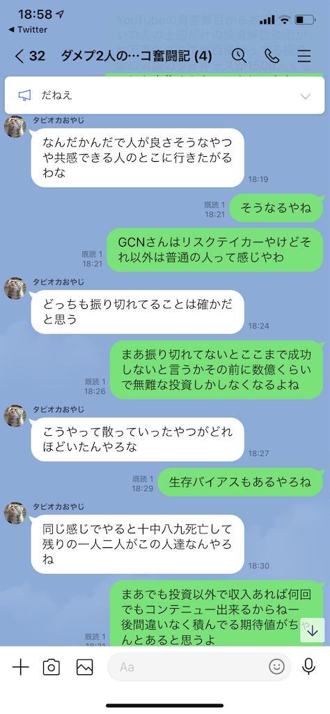 f:id:tumamimi:20210123195722p:plain