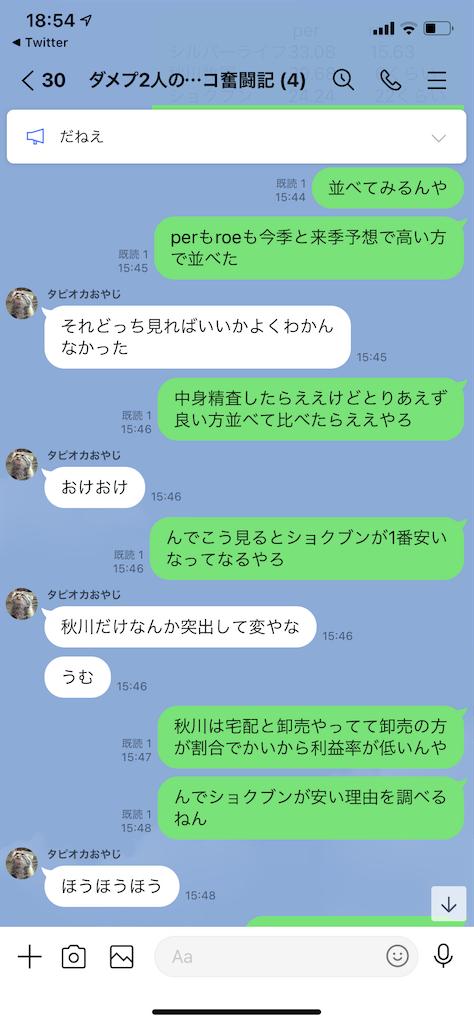 f:id:tumamimi:20210123195727p:plain