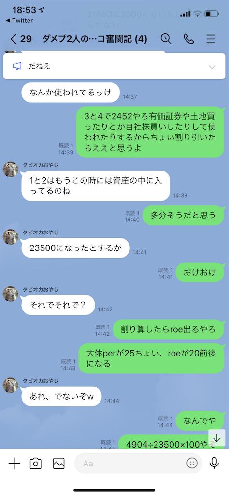f:id:tumamimi:20210123195747p:plain