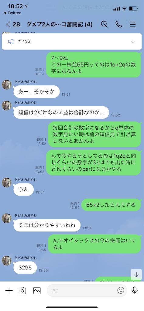 f:id:tumamimi:20210123195752p:plain