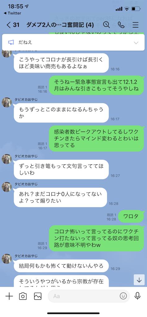 f:id:tumamimi:20210123195803p:plain