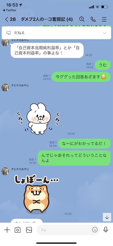 f:id:tumamimi:20210123195817p:plain