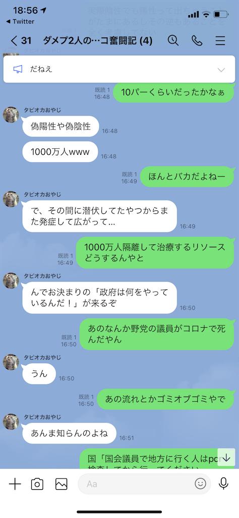 f:id:tumamimi:20210123195822p:plain