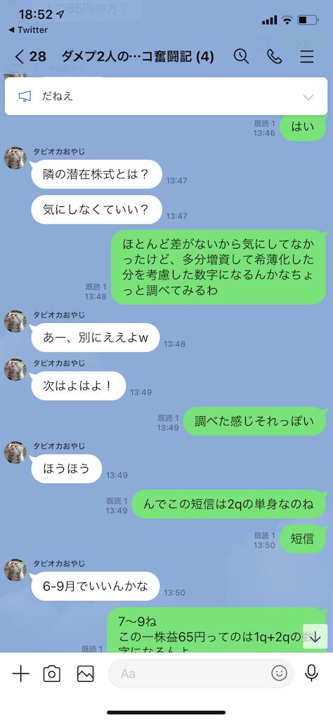 f:id:tumamimi:20210123195827p:plain