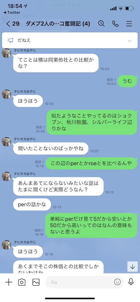 f:id:tumamimi:20210123195832p:plain