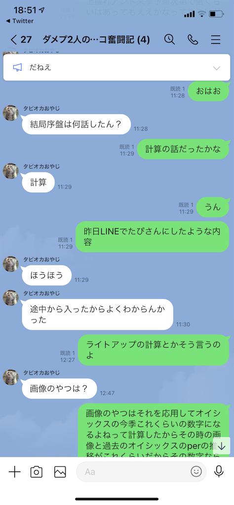 f:id:tumamimi:20210123195836p:plain